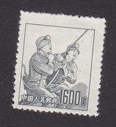 PRC, Scott #181, Mint Hinged, Miners, Issued 1953 - 1949 - ... République Populaire