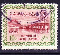 Saudi Arabien - Staudamm Wadi Hanifa (MiNr: 81) 1960 - Gest Used Obl