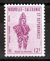 NOUVELLE-CALEDONIE - 1973 -N° 386 - Neuf * - Masque - Cote + 12 - Nouvelle-Calédonie