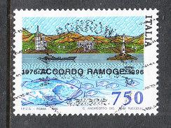 Italia  -  1996. Accordo RAMOGE Per La Protezione Del Litorale Franco-ligure.Protection Of The French-Ligurian Coast