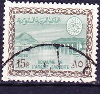 Saudi Arabien - Staudamm Wadi Hanifa (MiNr: 229) 1965 - Gest Used Obl
