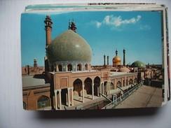 Iran Ghom Brojerdi Mosque - Iran