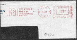 Taiwan (Formosa): Ema, Meter - 1945-... República De China