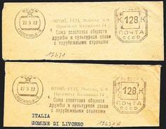 Russia & URSS: 2, Ema, Meter - Machine Stamps (ATM)