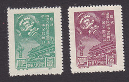 PRC, North Eastern China, Scott #1L123-1L124 Reprint, Mint Hinged, Lantern And Gate Of Heaven, Issued 1949 - Chine Du Nord-Est 1946-48