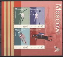 Guyana 2012 - MNH - Bicycle, Boxing, Olympic Games