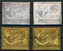 Guinea Silber + Goldmarken MiNr. 606 A+B Postfrisch/ MNH Raumfahrt Verne (RF290