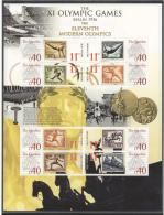 Gambia 2010 - MNH - Athletics, Olympic Games, Rowing, Stamp On Stamp