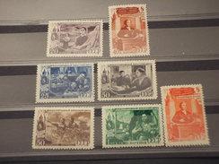 RUSSIA - 1949 DONNE  7 VALORI - NUOVI(++)