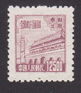 PRC, North Eastern China, Scott #1L174, Mint Hinged, Gate Of Heavenly Peace, Issued 1950 - Chine Du Nord-Est 1946-48