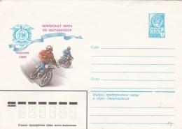 Soviet Postal Stationary 1982 World Championship Motorcycles - Mint   (T9A6)