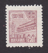 PRC, North Eastern China, Scott #1L174, Mint Hinged, Gates Of Heavenly Peace, Issued 1950 - North-Eastern 1946-48