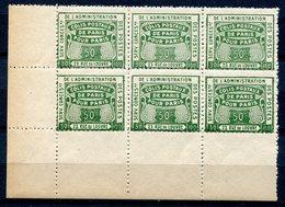 Colis Postaux - Paris Pour Paris - 1919 Colis Réclame- Valeur Déclarée - Bloc De 4 Timbres Neufs Sans Trace De Charnière