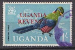 Uganda Used Bird Stamp With Uganda Revenue Overprint - Uccelli