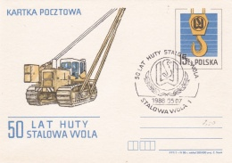 Poland Postal Stationary  1988 50 Lat Huty Stalowa Wola - Crane - Used  (T9A8)