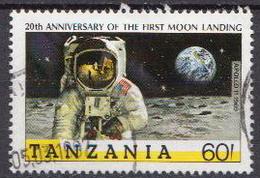 Tanzania Used Stamp