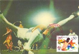 CHINA OLYMPIC GAMES  MAXIMUN 1997 (FEB170265) - Cina