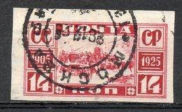 RUSSIE (Union Des Républiques Socialistes Soviétiques) - (U.R.S.S.) - 1925 - N° 350 (Non Dentelé)