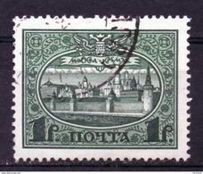 RUSSIE (Empire De Russie) - 1913 - N° 89 - (Tricentenaire De L'avènement Des Romanov)