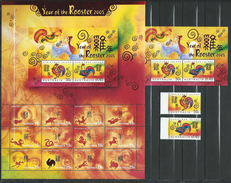 Christmas Island 2005 Lunar New Year Of The Rooster. Zodiac Astrology Celebrations.animals.2 S/S & Stamps.MNH.** - Christmas Island