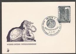 """Österreich 1952: Merkurkarte """"Wr.Intern.Frühjahrsmesse"""""""