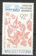 WF 1983 N. 304 Esposizione Filatelica Bankog MNH Cat. € 3 - Wallis E Futuna