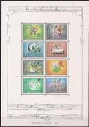 2006 Lichtenstein Mi.1416-23**MNH  Musikwerke