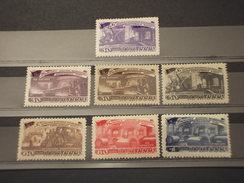 RUSSIA - 1948 METALLURGIA  7 VALORI - NUOVI(++)