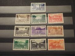 RUSSIA - 1949 STAZIONI CLIMATICHE  10 VALORI - NUOVI(++)