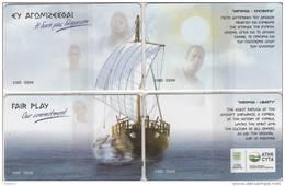 CYPRUS - Puzzle Of 4 Cards, Keryneia Liberty, Tirage 3000, 03/04, Mint - Cyprus