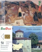 Telefonkarte Bulgarien - BulFon -  Kloster - Aufl. 230000 - 07/99 - Bulgarien