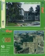 Telefonkarte Bulgarien - BulFon - Weliko Tarnowo - 50 Units - Aufl. 270000 - Bulgarien