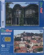 Telefonkarte Bulgarien - BulFon - Plowdiw - 50 Units - Aufl. 270000 - 12/98 - Bulgarien