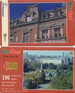 Telefonkarte Bulgarien - BulFon - Russe - 100 Units - Aufl. 80000 - 12/98 - Bulgarien