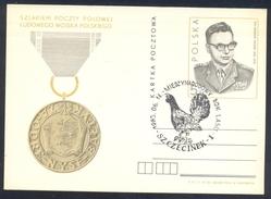 Poland 1985 Postal Stationery Card: Fauna Animals Wild Rooster; Nature Protection International Forest Day; Zaluski Zbig