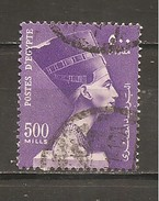 Egipto - Egypt. Nº Yvert  325 (usado) (o) - Gebraucht