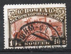 RUSSIE (U.R.S.S.) - 1929 - Au Profit Des Enfants Sans Abri - N° 419