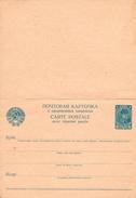 Entier Postal, Ganzsache, Postal Stationery MICHEL P80