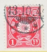 Japan 108    (o)  1899-07  Issue. - Japan