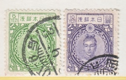 Japan 188-9    (o)  1924  Issue.  Wmk.  Zig Zag - Japan