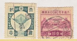 Japan 202-3   (o) - 1926-89 Emperor Hirohito (Showa Era)