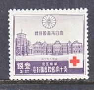 Japan 215   *   RED  CROSS - Unused Stamps