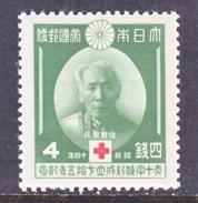 Japan 296   *   RED  CROSS - 1926-89 Emperor Hirohito (Showa Era)