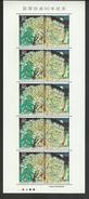 JP-10) JAPON 1985 1 HOJA X 10 SERIES MAGNIFICA CALIDAD NUEVOS**MNH CAT.18,00€