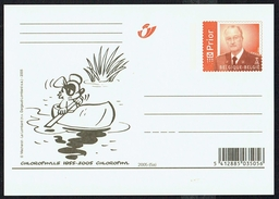 CHLOROPHYLLE: 50 Ans - MACHEROT - Non Circulé - Not Circulated - Nicht Gelaufen -  Ed. Postes Belges - 2005. - Fumetti