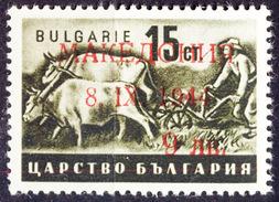 MAKEDONIJA - MACEDONIA - GERMANIA OCCUPA. - PLUG For PLOWING - BULLS -1944 - **MNH