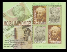 MINT NEVER HINGED STAMPS OF MOSES MAIMONIDES  ( GAMBIA   2952