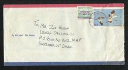 Pakistan Air Mail Postal Used Cover Pakistan To Oman  Wildlife Birds, Siberian Crane Flying - Pakistan