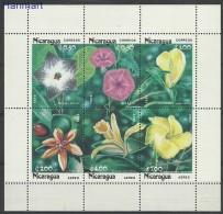 Nicaragua 1985 Mi Ark2586-2591II MNH -  Flowers  ( ZS1 NCRark2586-2591II )