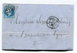 M26 TAD 1866 MARSEILLE LOSANGE GC 2240 SUR NAPOLEON BLEU 20 C SUR FACTURE - Postmark Collection (Covers)